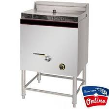 Gas Fryer HGF-75 (Floor Type)